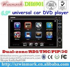 6.95英寸双锭通用车载DVD车载娱乐系统