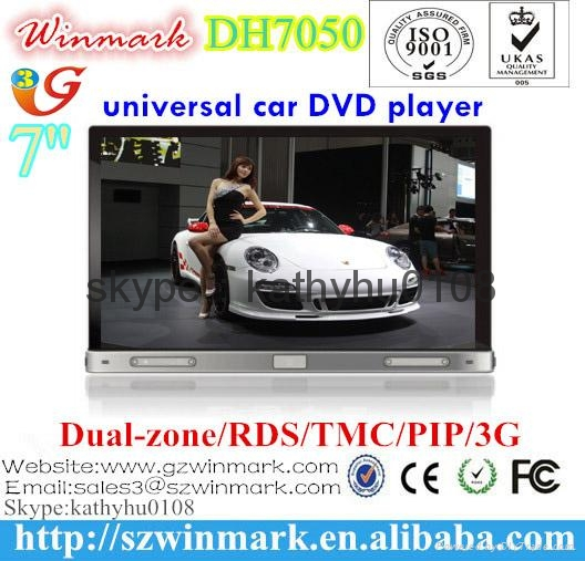 "7"" 3G digital Car CD Player with GPS IPOD Iphone4s BT radio RDS dual zone PIP 3"