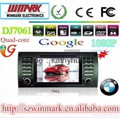 "DJ7061 7"" HD Digital Touch screen Car"