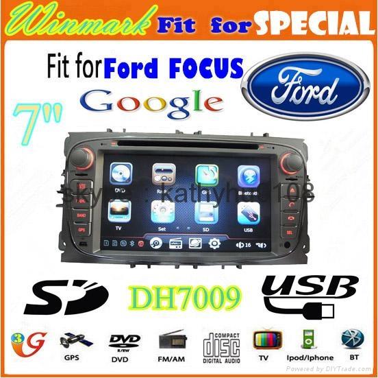 7英寸双锭福特福克斯专用车载DVD汽车影音 1