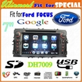 "7"" Win CE 6.0 car dvd player for ford"