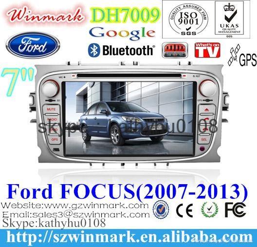 7英寸双锭福特福克斯专用车载DVD汽车影音 5