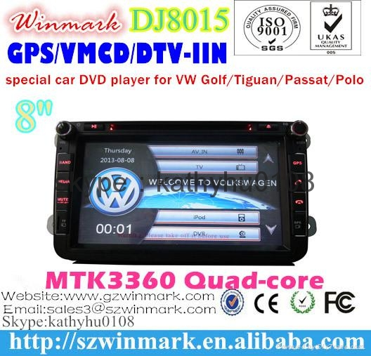"8""HD touch screen 2din car gps for VW/SEAT/SKODA with MTK3360 and 800MHZ CPU 1"