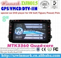 "8""HD touch screen 2din car gps for VW"