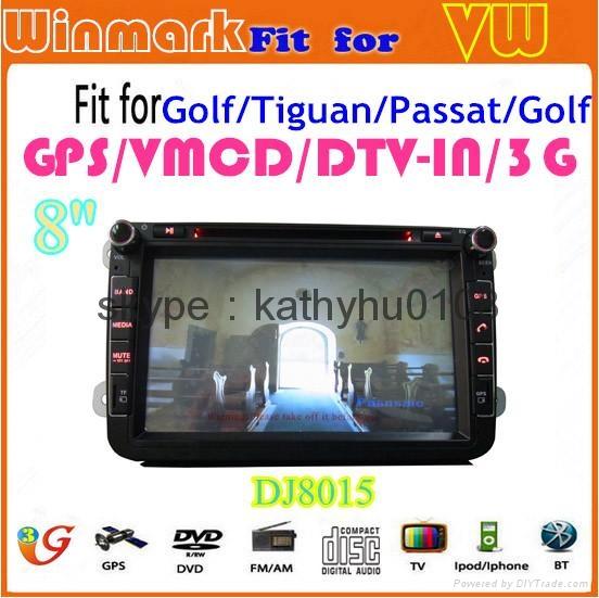 8英寸大众专用车载DVD汽车娱乐系统 2