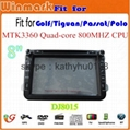 "8""HD touch screen 2din car gps for VW/SEAT/SKODA with MTK3360 and 800MHZ CPU 4"