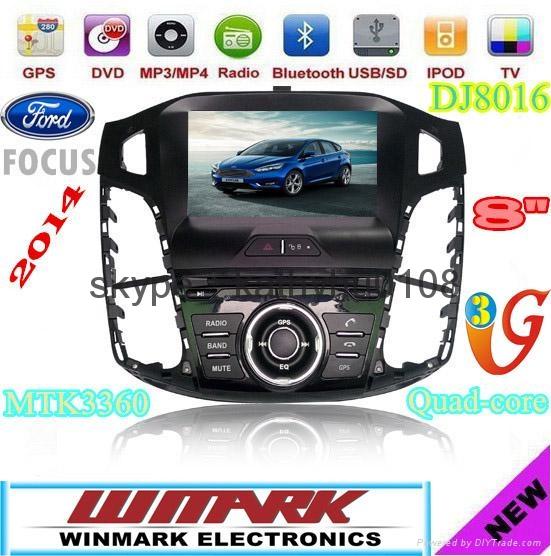 8英寸福特福克斯专用车载DVD汽车娱乐系统 2