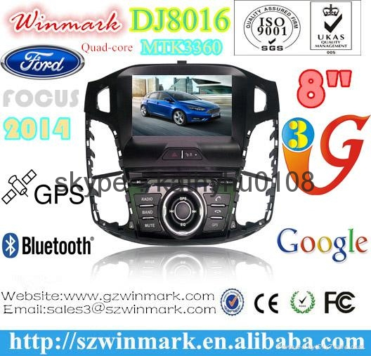 8'' 2din Ford FOCUS touch screen car DVD player with BT,GPS,Radio,DTV,VMCD,etc 3
