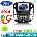 8英寸福特福克斯专用车载DVD汽车娱乐系统 5