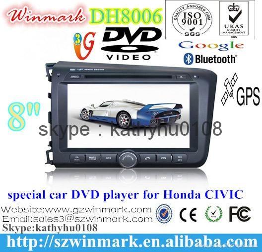 8英寸本田左肽新思域专用车载DVD汽车娱乐系统 3
