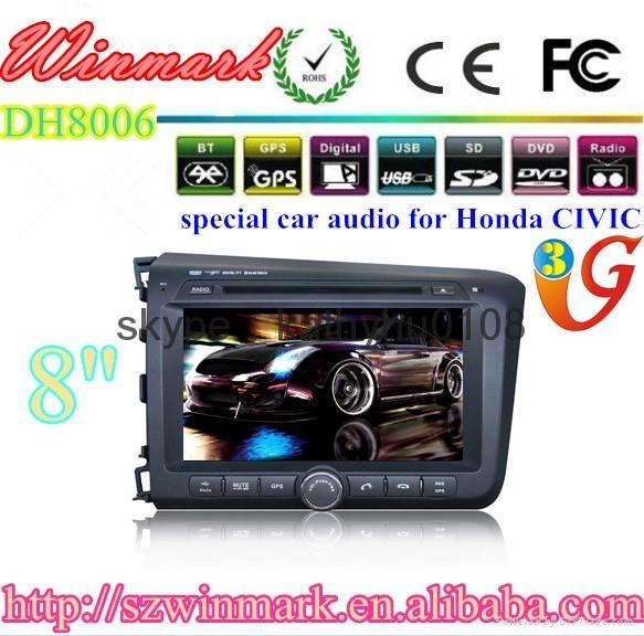 8英寸本田左肽新思域专用车载DVD汽车娱乐系统 4
