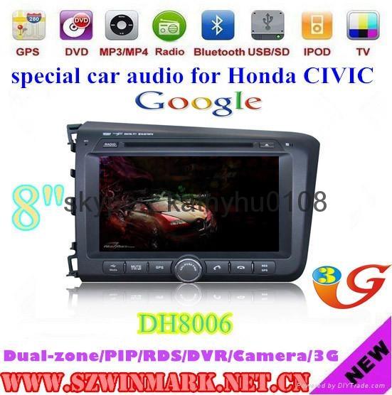 8英寸本田左肽新思域专用车载DVD汽车娱乐系统 5