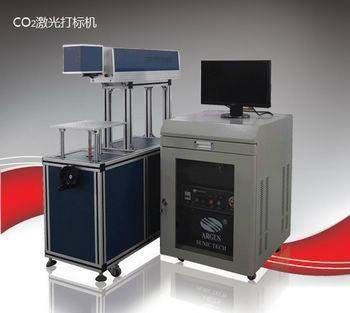塑料殼商標激光打標機 2