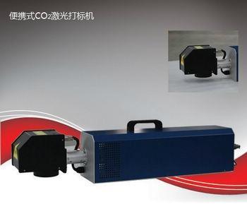 塑料殼商標激光打標機 3