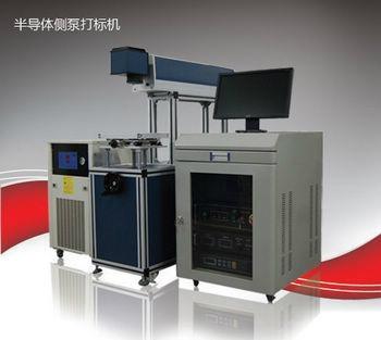塑料殼商標激光打標機 4