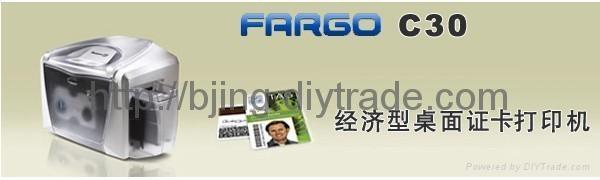 C30e证卡打印机 2