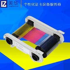 現貨熱銷 R5H004S140/130半格YMCKO色帶盒 evolis証卡機色帶