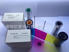 原装正品 JVC耗材 CY-340-100/CY-3RA-1