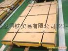 0CR18NI9/1.4301進口不鏽鋼板