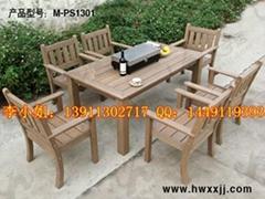 仿柚木桌椅