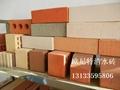 各种颜色高档建筑幕墙砖 3