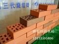 清水墙烧结多孔装饰红砖