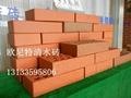 高檔建築外牆紅磚