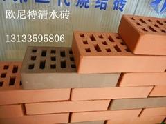 清水牆用磚