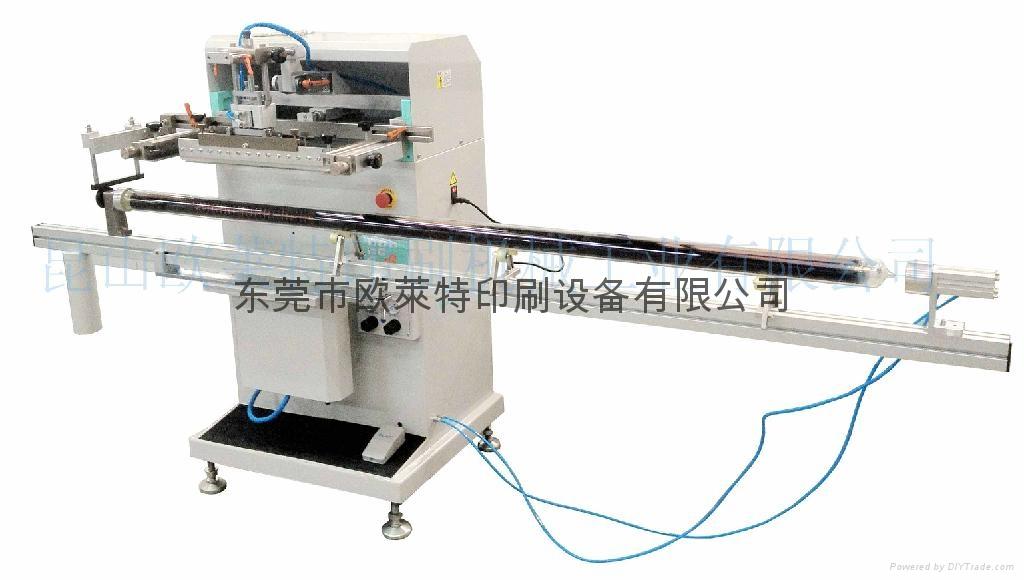 The dedicated solar tubes round face screen printer
