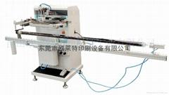 太阳能管专用圆面网印机