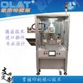 非标定制移印机自动下料节省人工