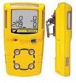 進口加拿大MC-4氣體檢測儀