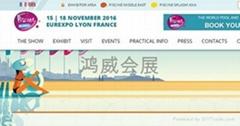 2016年法國國際泳池水療展