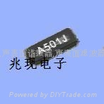 爱普生贴片晶振FC-255