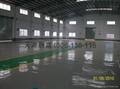 環氧地坪工程