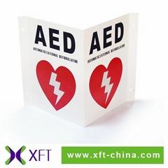 AED標識牌