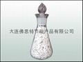 非臨氫降凝催化劑 1