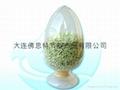 非臨氫降凝催化劑 2