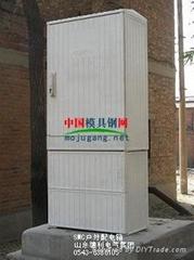電力專用SMC戶外配電器