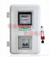 農網專用單項1表位玻璃鋼電表箱