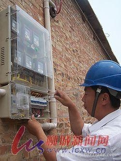 農網預付費透明電表箱 3