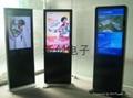 湖南42寸高清液晶落地式广告机