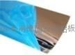 鏡面反光鋁板