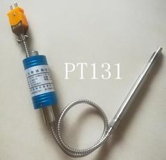PT131-25MPa-M14 2