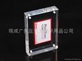亚克力5寸/3R 长方磁铁水晶相架/相框 XI6005A