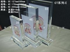 T字型 压克力有机玻璃海报宣传相架 XI9022A
