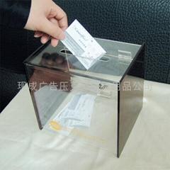 展销会馆必用品 压克力卡片名片收集箱 XI8118