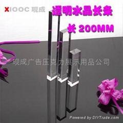 壓克力.有機玻璃裝飾水晶條 XI5003A