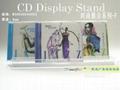 CD时尚展示系列-F