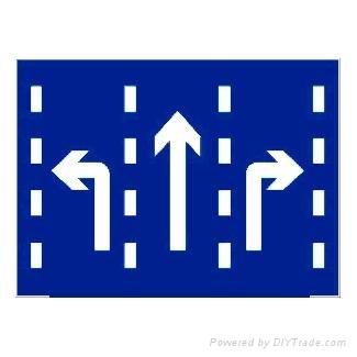 交通標誌牌 1